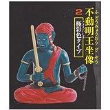 エポック社 和の心 仏像コレクション4 不動明王坐像(極彩色タイプ) ガチャポン フィギュア