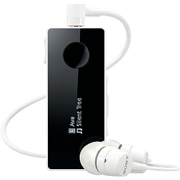 ソニー SONY ワイヤレスイヤホン SBH50 : カナル型 Bluetooth対応 リモコン・マイク付き ホワイト SBH50 W