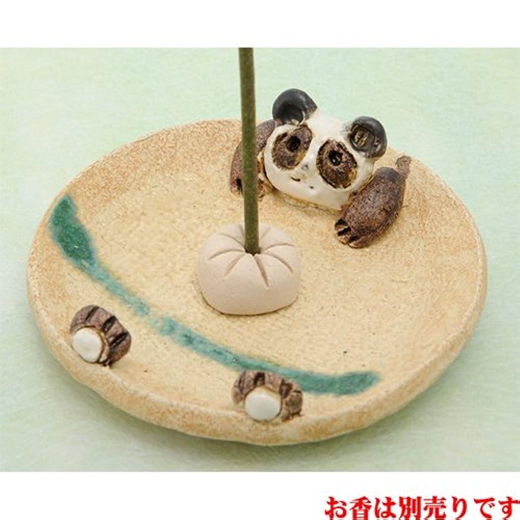 香皿 パンダ 香皿 [R8.5xH3cm] HANDMADE プレゼント ギフト 和食器 かわいい インテリア