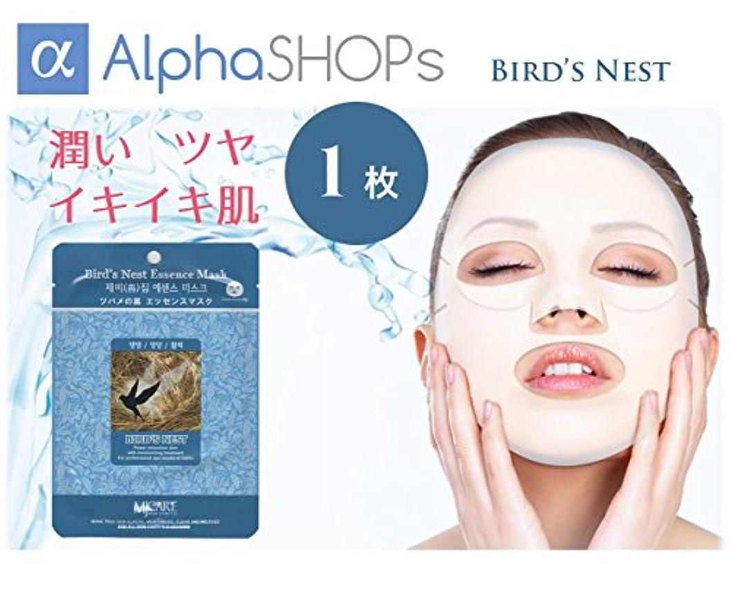 付属品喉頭前提条件1枚単品 ツバメの巣 エッセンスマスク 韓国コスメ MIJIN(ミジン)