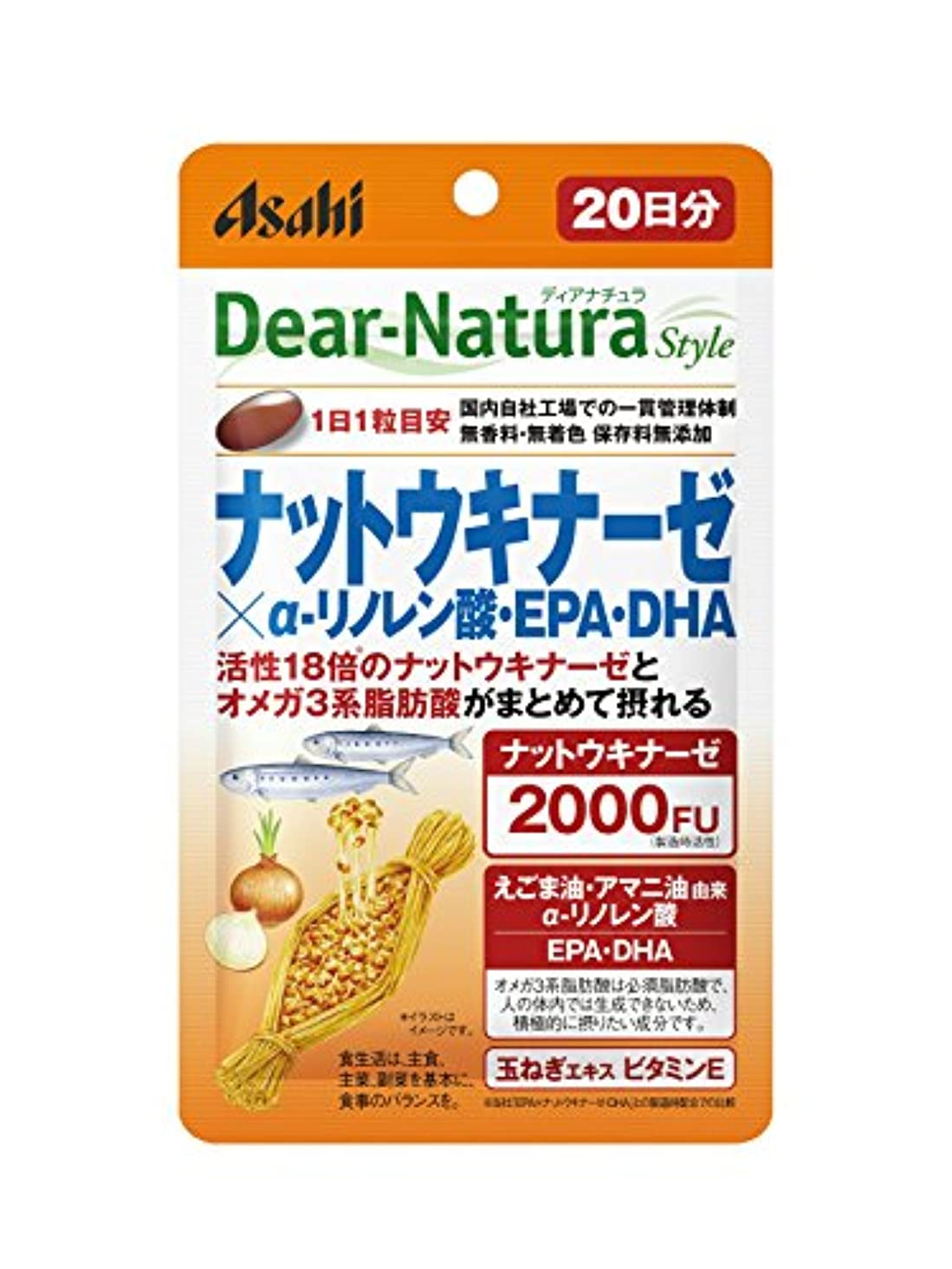 細断差し引くかろうじてディアナチュラスタイル ナットウキナーゼ×α-リノレン酸?EPA?DHA 20粒 (20日分)