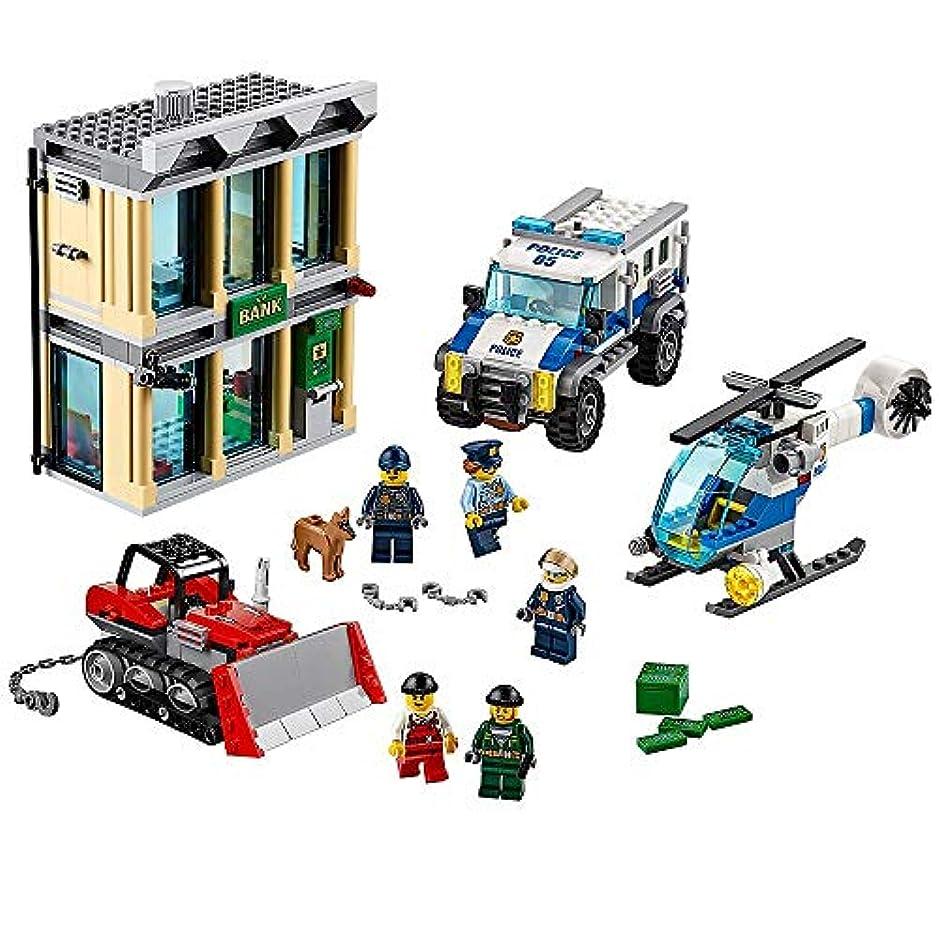 咽頭根絶する協力するCBPPブルドーザーブレークイン互換 Legoe 市警察 60140 ビルディングブロックレンガモデルおもちゃ子供のための子供のギフト 591 個おもちゃの車のる