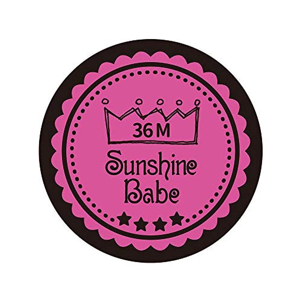 全滅させる展望台適合しましたSunshine Babe カラージェル 36M クロッカスピンク 4g UV/LED対応