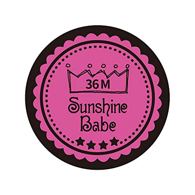 崖決定する火山Sunshine Babe カラージェル 36M クロッカスピンク 2.7g UV/LED対応