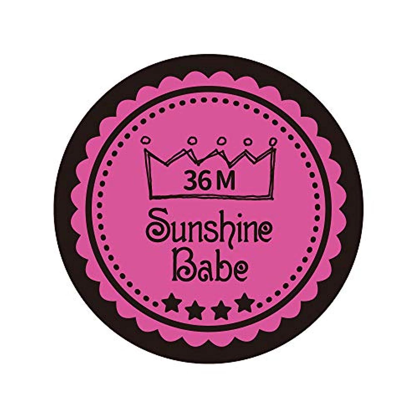 崇拝しますパステルペグSunshine Babe カラージェル 36M クロッカスピンク 2.7g UV/LED対応