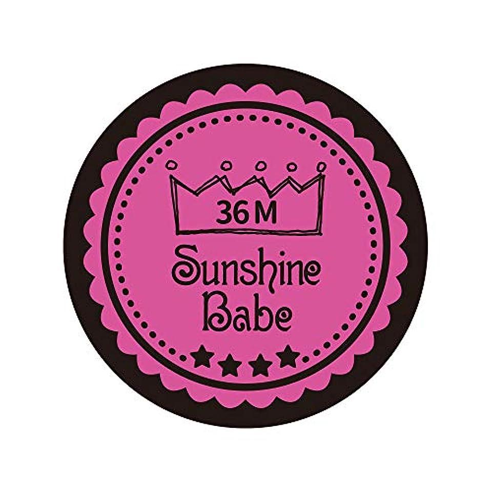サーキュレーション円形代わりにSunshine Babe カラージェル 36M クロッカスピンク 2.7g UV/LED対応
