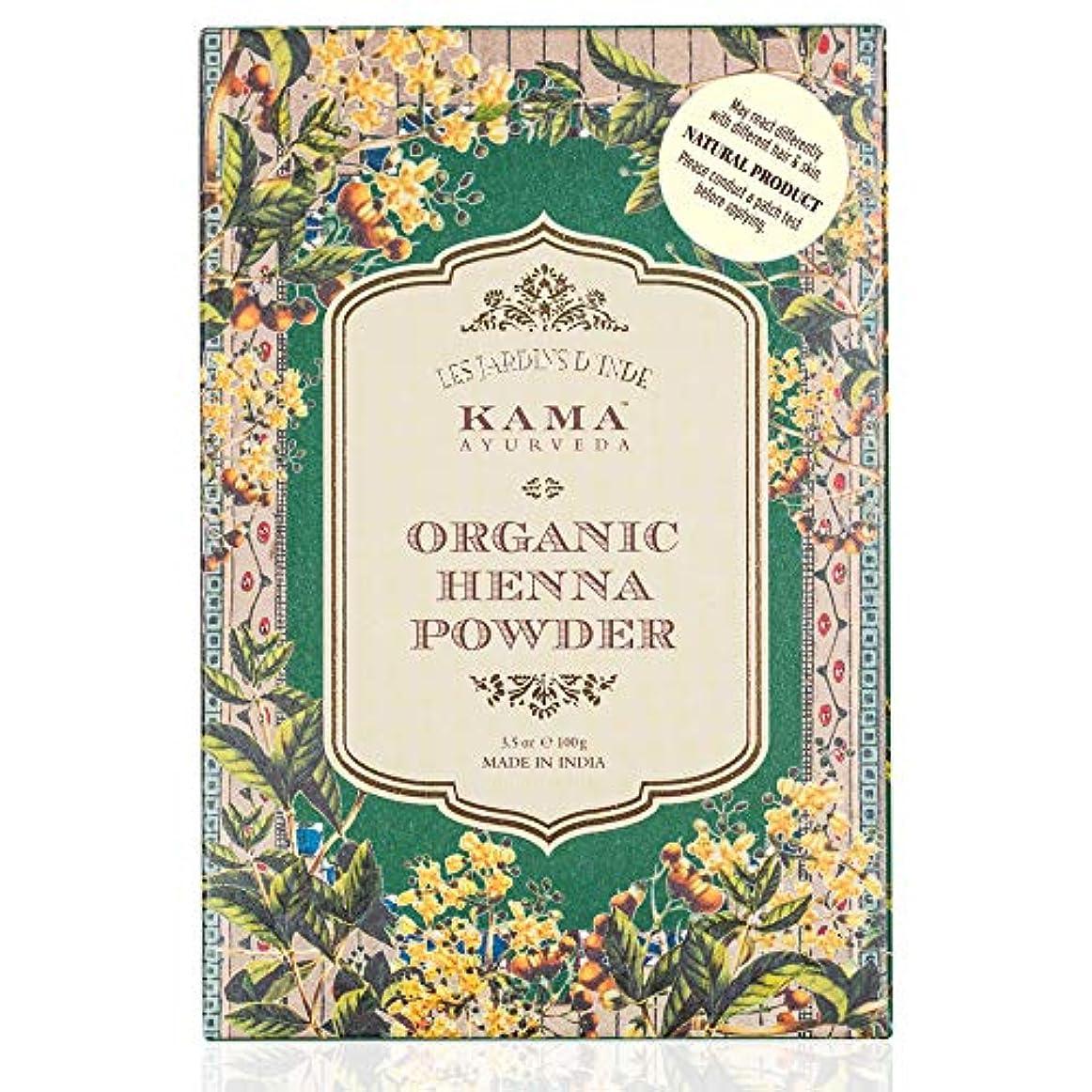 削減刑務所イースターKAMA AYURVEDA 100% 有機 オーガニック ヘナ パウダー Organic Henna Powder, 100g