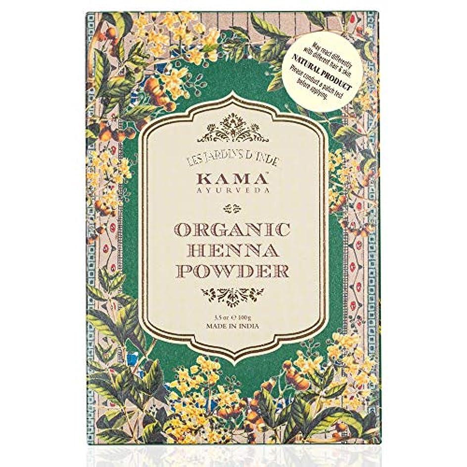 支店着陸傑作KAMA AYURVEDA 100% 有機 オーガニック ヘナ パウダー Organic Henna Powder, 100g