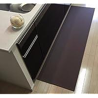 洗濯いらず ずれない キッチンマット 【 ふく楽マット for Kitchen 180cm×50cm ダークブラウン 】