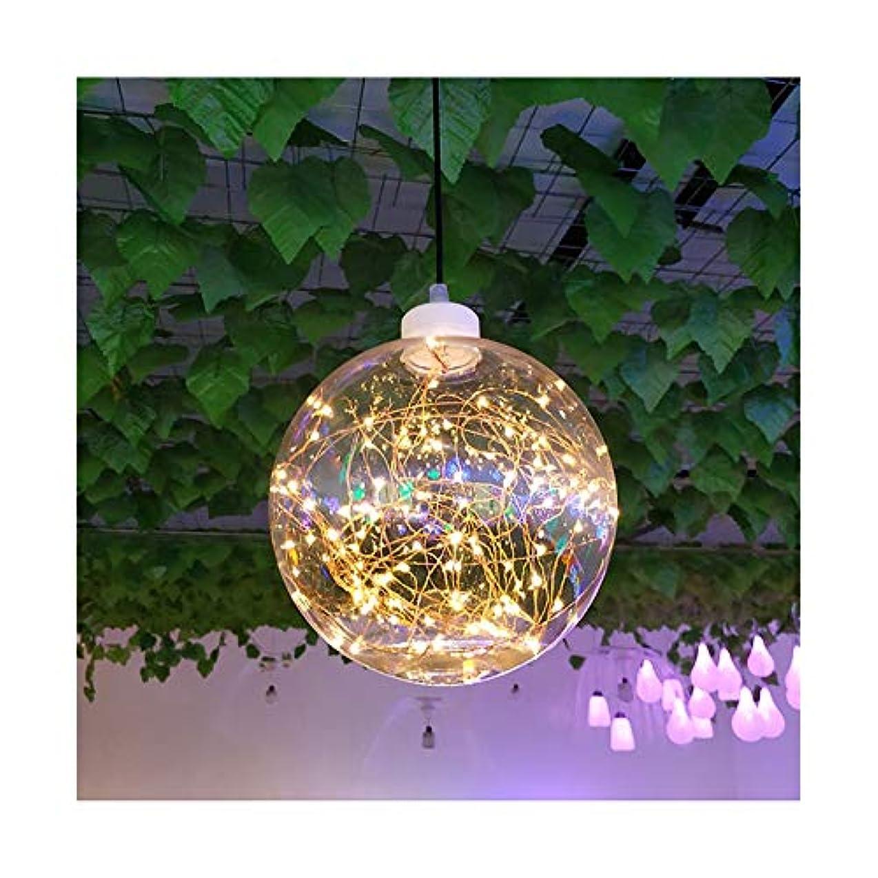豚肉支配的買い手LEDランタン風景ライト銅線ボールぶら下げツリーライト屋外装飾ライトシャンデリア (Size : 20cm)