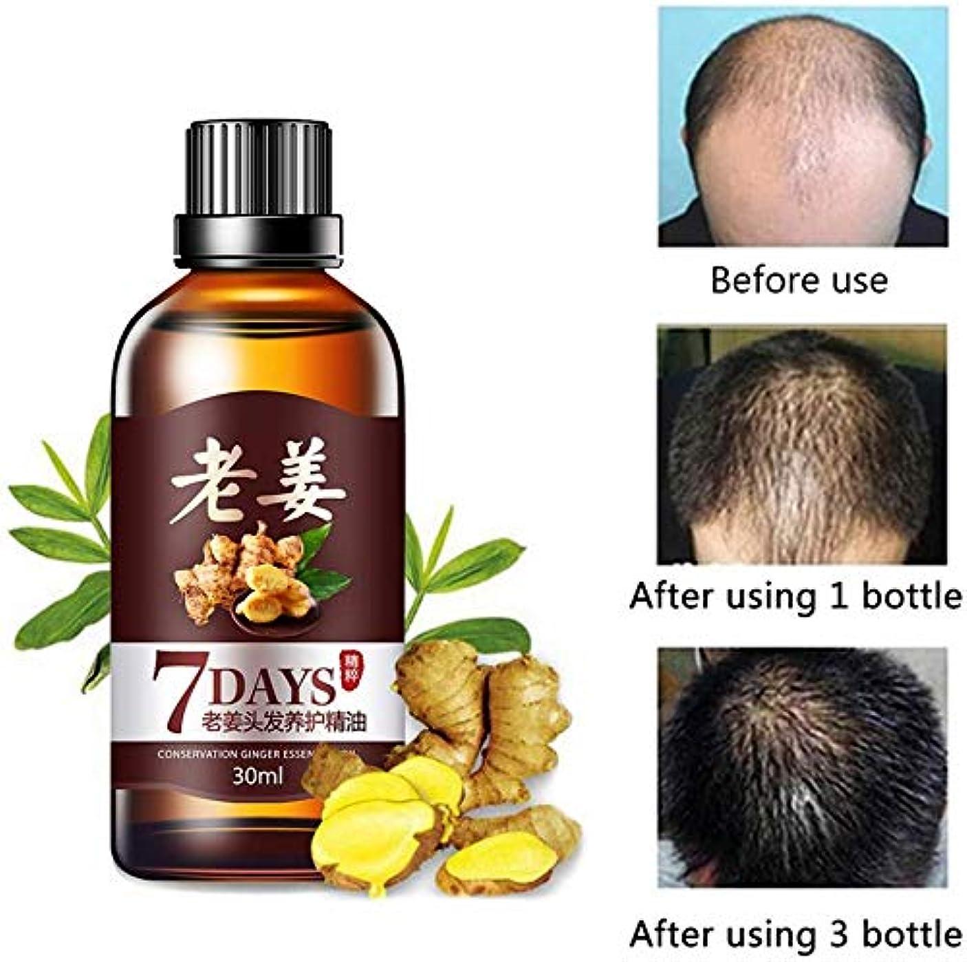 徹底実用的好意BSMEAN 30mlヘアセラム、育毛セラム、薄毛用育毛オイル、脱毛防止セラム、発毛促進、毛根の強化、男性および女性用の再生製品