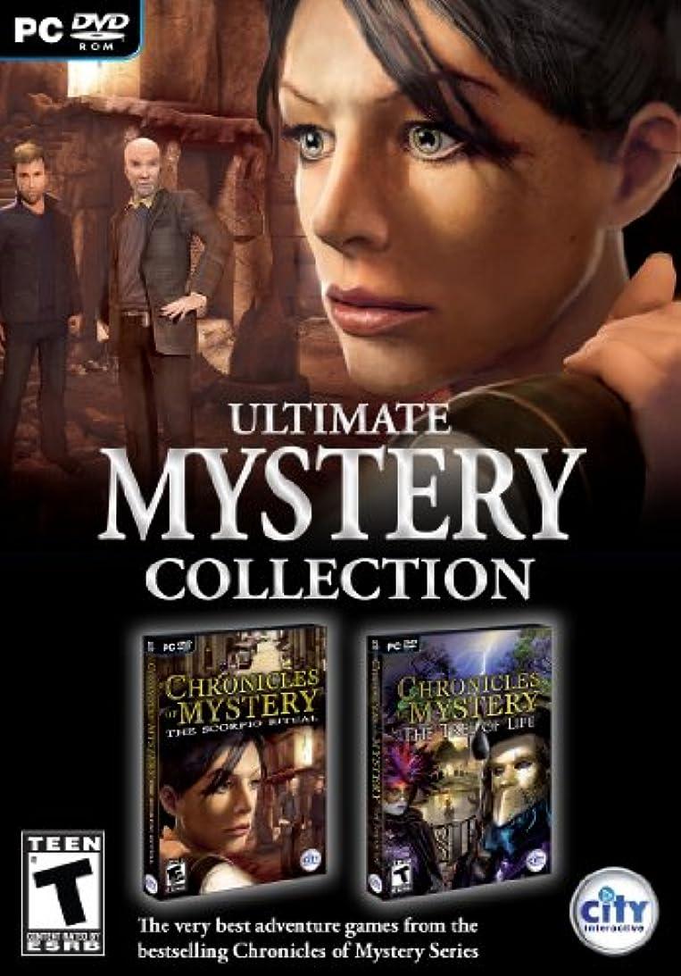 凝視メールを書く時系列Ultimate Mystery Collection (輸入版)