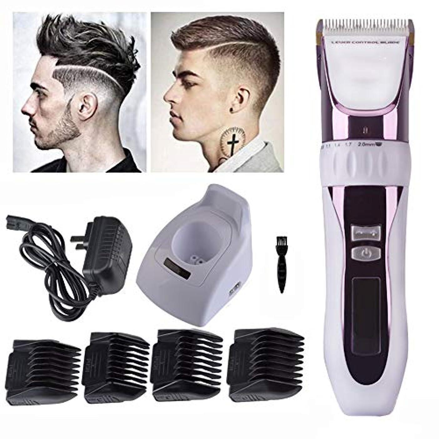黒くする膜小学生男性のバリカンプロのバリカン子供充電サロントリマー散髪機LCD電源モニター