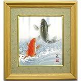 【色紙額】鯉の滝登り!佐藤 晋伍 作 横37×縦40cm 結納屋さん.com p5601