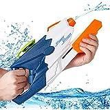 水鉄砲 ウォーターガン 超強力飛距離大容量高性能 水鉄砲夏の定番プール水遊びかっこいいプール 水遊び 贈り物 子ども 大人用
