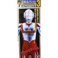京本コレクション3 ウルトラマングレート