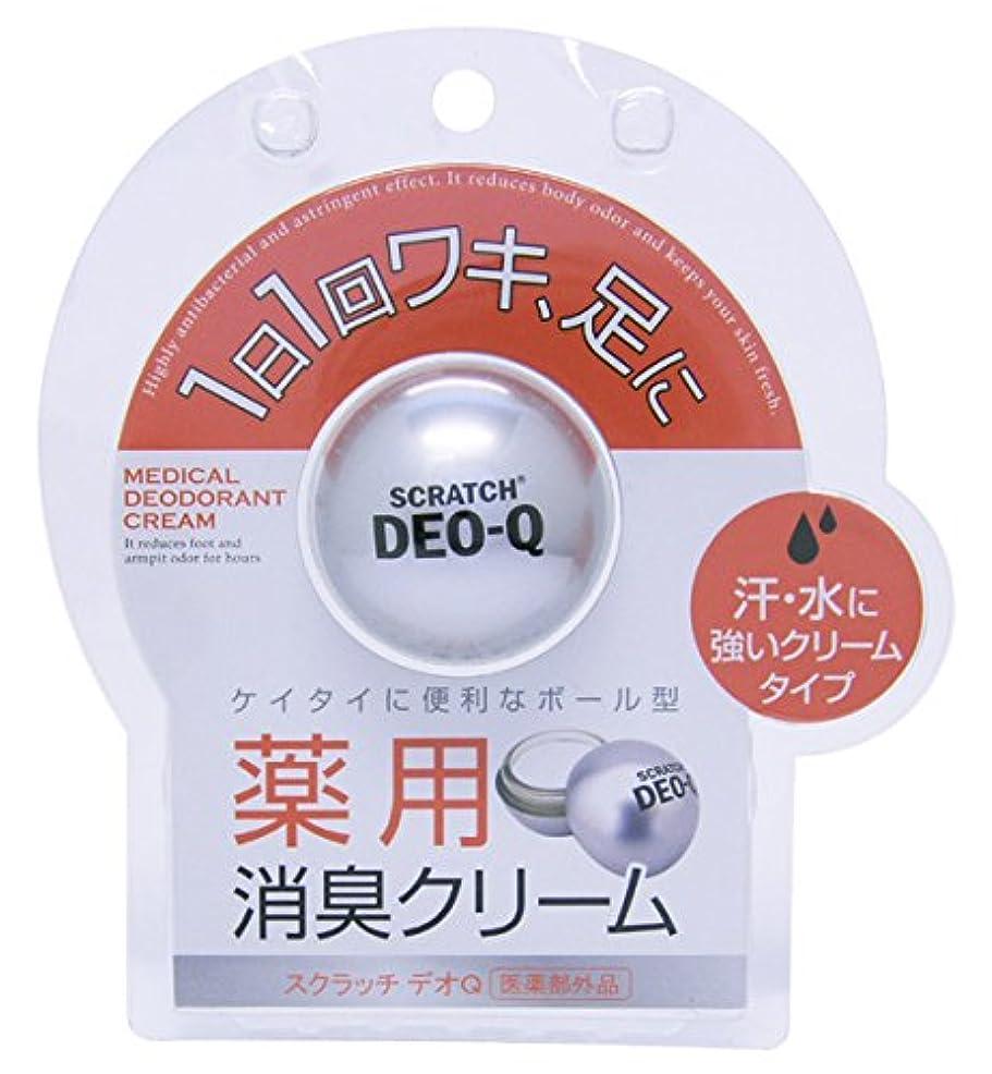 【医薬部外品】 スクラッチ デオQ