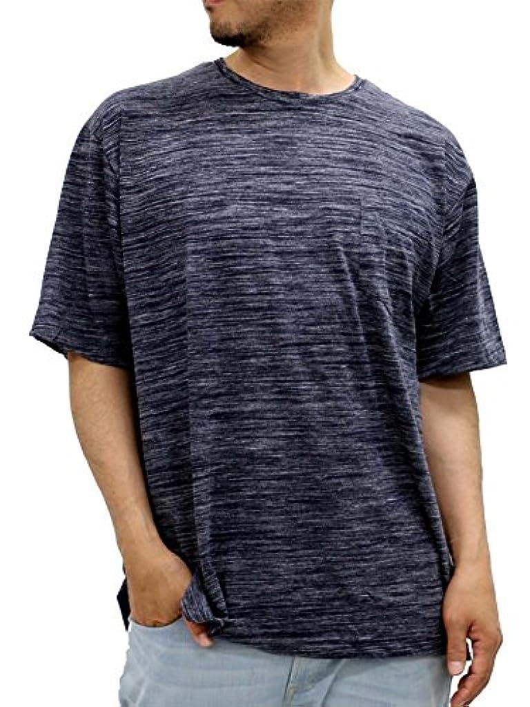 デコードする覚醒作曲する[スマック] Tシャツ メンズ 大きいサイズ 半袖 無地 メンズ