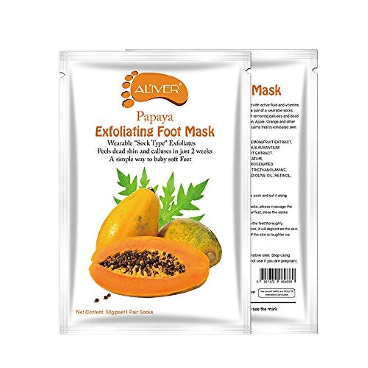 給料排除公式ソフトカモミールフット剥離ピーリングスクラブマスク - ベビーフットピール - 角質除去、死んで乾燥肌 - 男性と女性のためのピールマスク - フットピール3パック (Papaya)