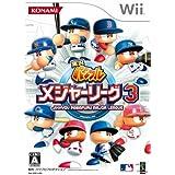 実況パワフルメジャーリーグ3 - Wii