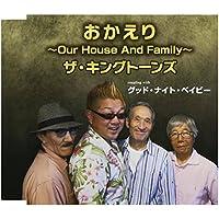 おかえり~Our House And Family