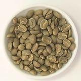 【コーヒー生豆】 ブルーマウンテンNo.1 200g×2