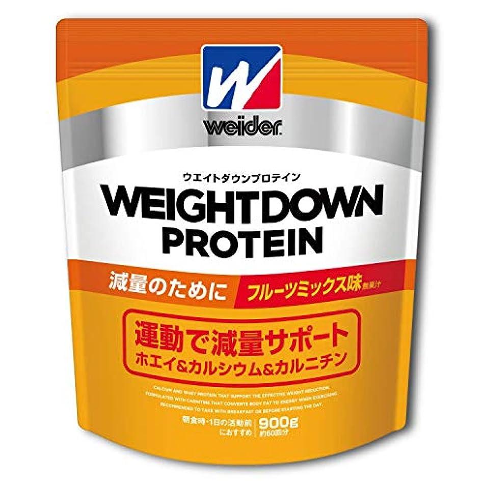 液化する浅い許すウイダー ウエイトダウンプロテイン フルーツミックス味 900g (約60回分)  減量プロテイン カルニチン?ヒスチジン配合