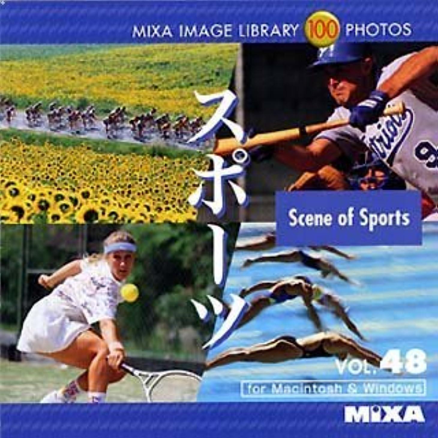 埋め込む歪める刈るMIXA IMAGE LIBRARY Vol.48 スポーツ