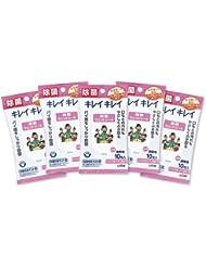 【まとめ買い】キレイキレイ 除菌ウェットシート ノンアルコールタイプ 10枚×5個パック