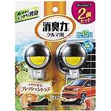 クルマの消臭力 クリップタイプ 消臭芳香剤 車 車用 シトラスの香り 2個セット