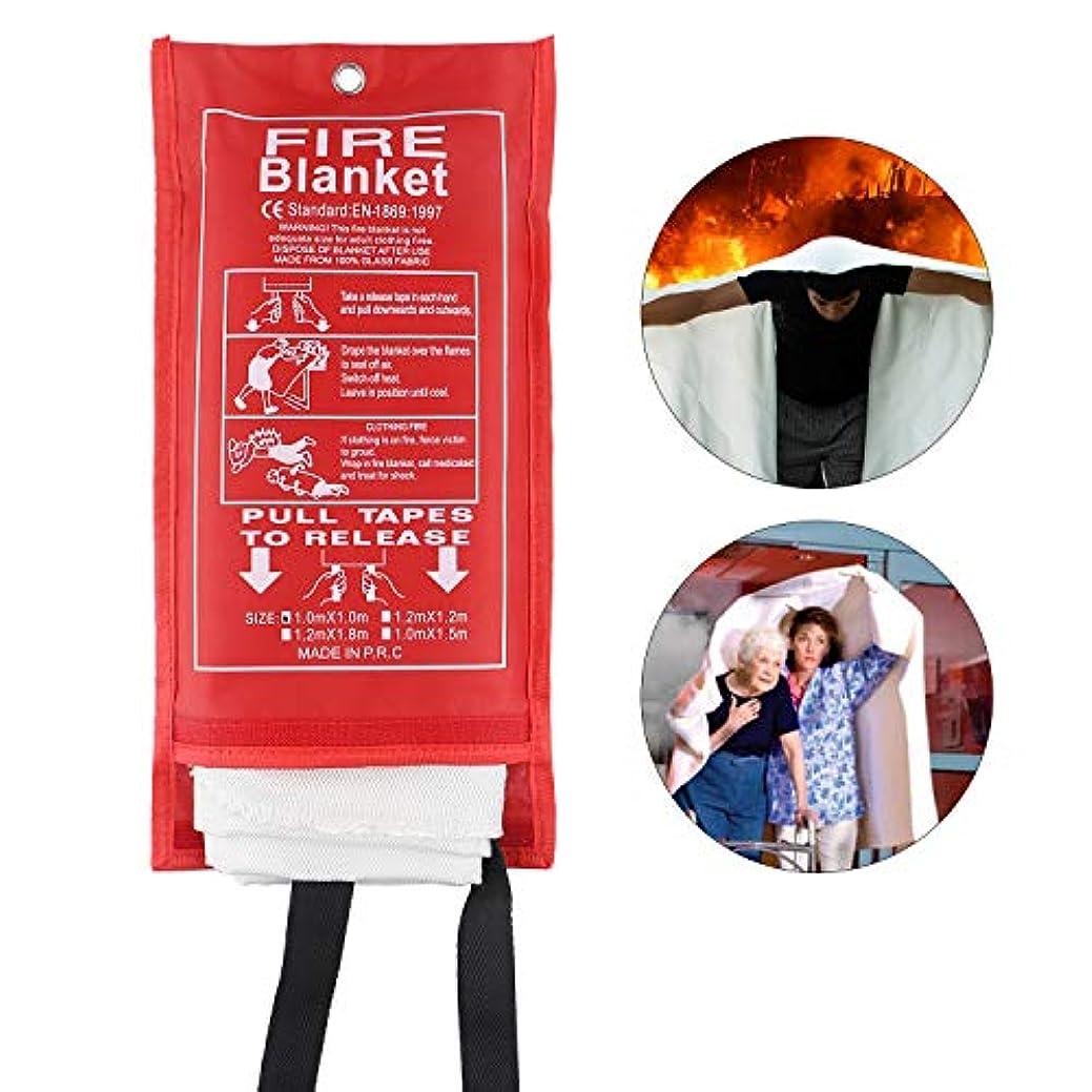 ブロンズプレミア地獄防火ブランケット 緊急 サバイバル ファイバーグラス 保護ブランケット 難燃性 断熱 安全 暖炉カバー シェルター 溶接 ブランケット 車 キッチン 暖炉 グリル キャンプ