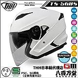 【THH】 インナーサンバイザー装備 ジェットヘルメット T-560S マットホワイト 耳が痛くなりにくいイヤーカップ設計 全排気量対応 【thh-t560s-mw】 M(57~58cm未満),マットホワイト