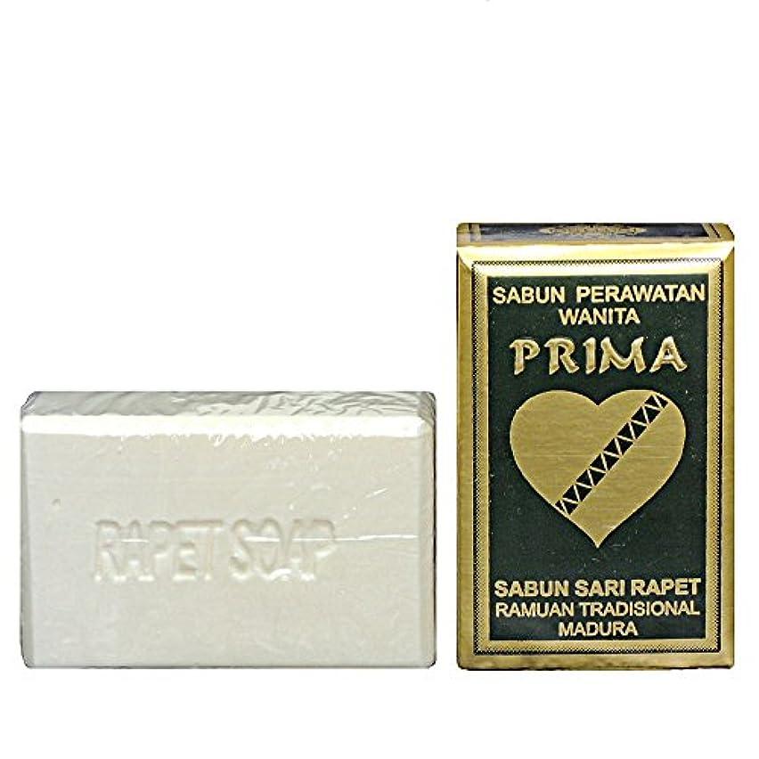 炭水化物防止喜ぶプリマ サリラペソープ