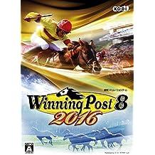 Winning Post 8 2016 [オンラインコード]