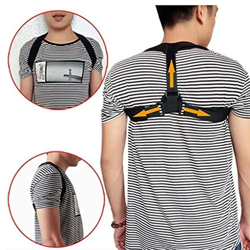 それる観点リスト背中矯正ベルト、背中の姿勢ブレース、背中の曲がりの防止、筋肉の弛緩、姿勢の改善、ユニセックス