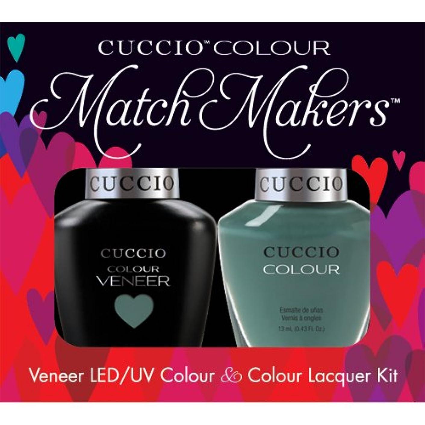アクロバット食事きょうだいCuccio MatchMakers Veneer & Lacquer - Dubai Me an Island - 0.43oz / 13ml Each