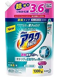 【大容量】 ULTRA 洁霸(Attack) Neo 洗衣液 浓缩液 替换装 1300g