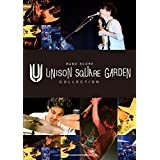 UNISON SQUARE GARDEN バンド・スコア UNISON SQUARE GARDEN COLLECTION