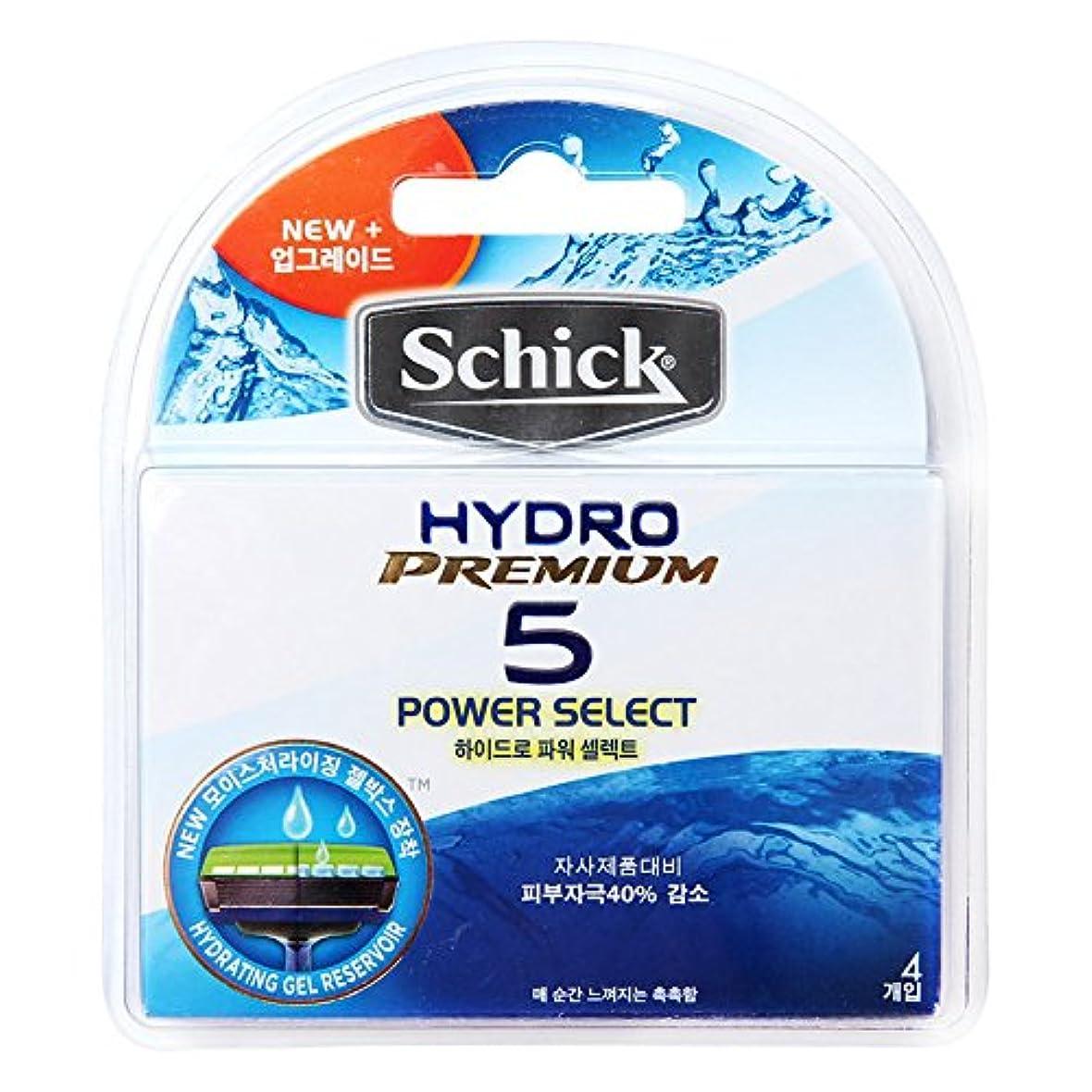 硬さ紛争破壊Schick HYDRO5 Premiump Power Select 4PCS かみそりの刃 [並行輸入品]