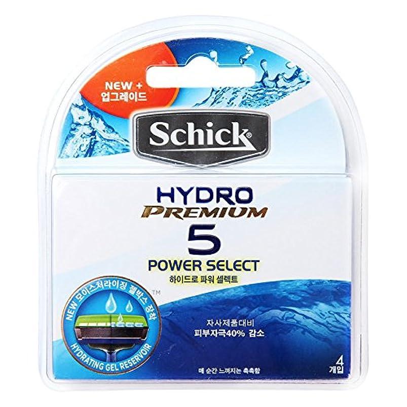 突っ込む国旗エンティティSchick HYDRO5 Premiump Power Select 4PCS かみそりの刃 [並行輸入品]