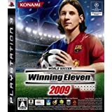 ワールドサッカー ウイニングイレブン 2009 - PS3