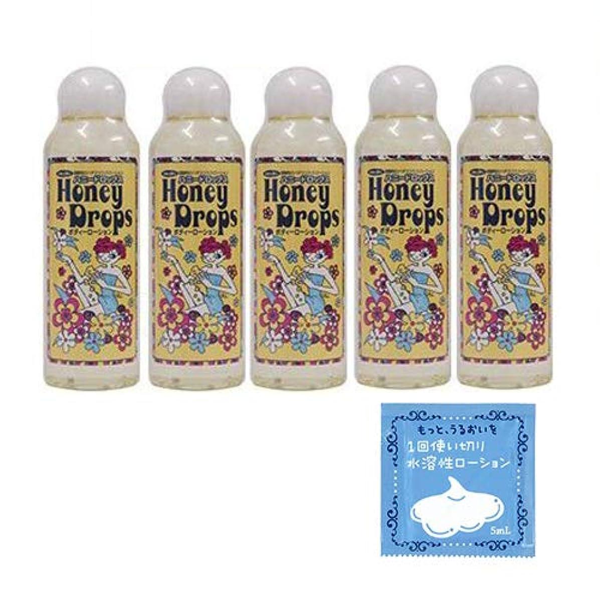 消費パスタ指ハニードロップス150mL HoneyDrops150 ×5本 +1回使い切り水溶性潤滑ローション