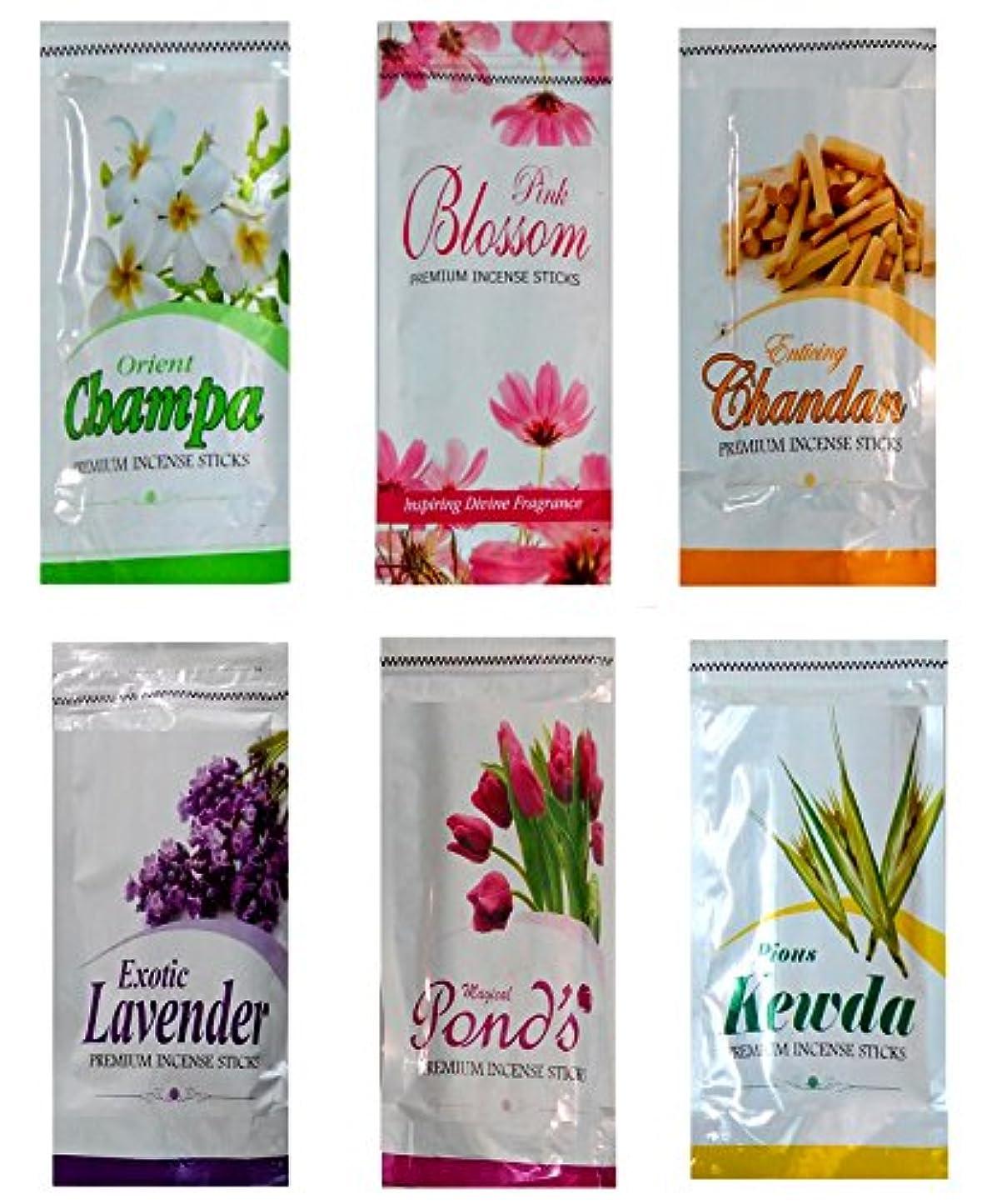 教育するありがたい静かなResealableプレミアム値パックの450 Incense Sticks ,セットof 6香りつき茶魔、Kewda、ラベンダー、池、サンダルウッド& Blossoms – Ayurveda Chakra Aroma...
