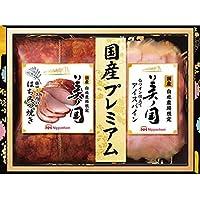 【お歳暮期間限定販売】 日本ハム 美ノ国ギフト グルメ UKI-502