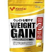 健康体力研究所 ウェイトゲインアドバンス バナナラテ風味 3kg K3301