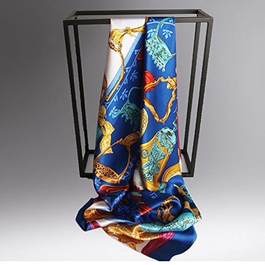 誇張するビット考案する女性のシルクスカーフスクエアスカーフ2018新しいスタイル桑のシルクショールホリデーサンスクリーンビーチシーサイドネクタイ女性のギフト小さなショール ( Color : 6# )