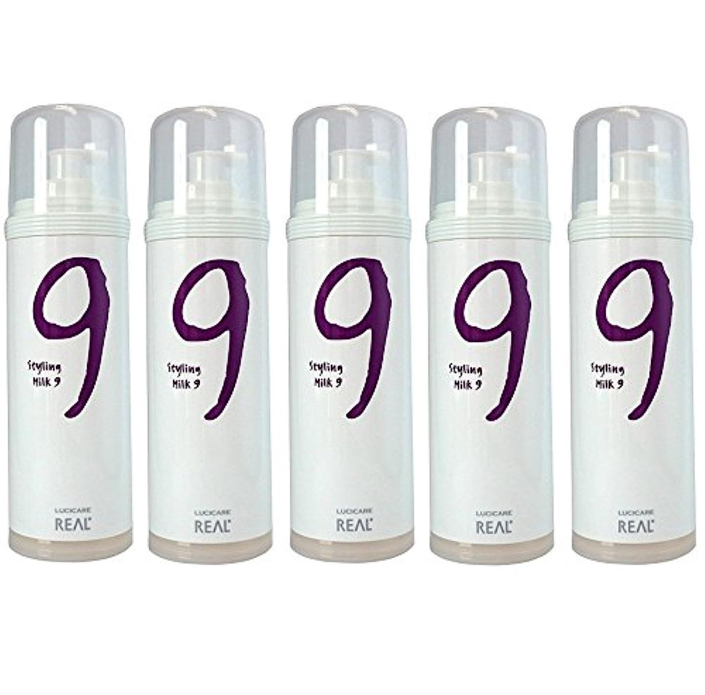 リングレット粘液ジャンプ【5本セット】 リアル化学 ルシケア スタイリングミルク9 135g 【ハード】