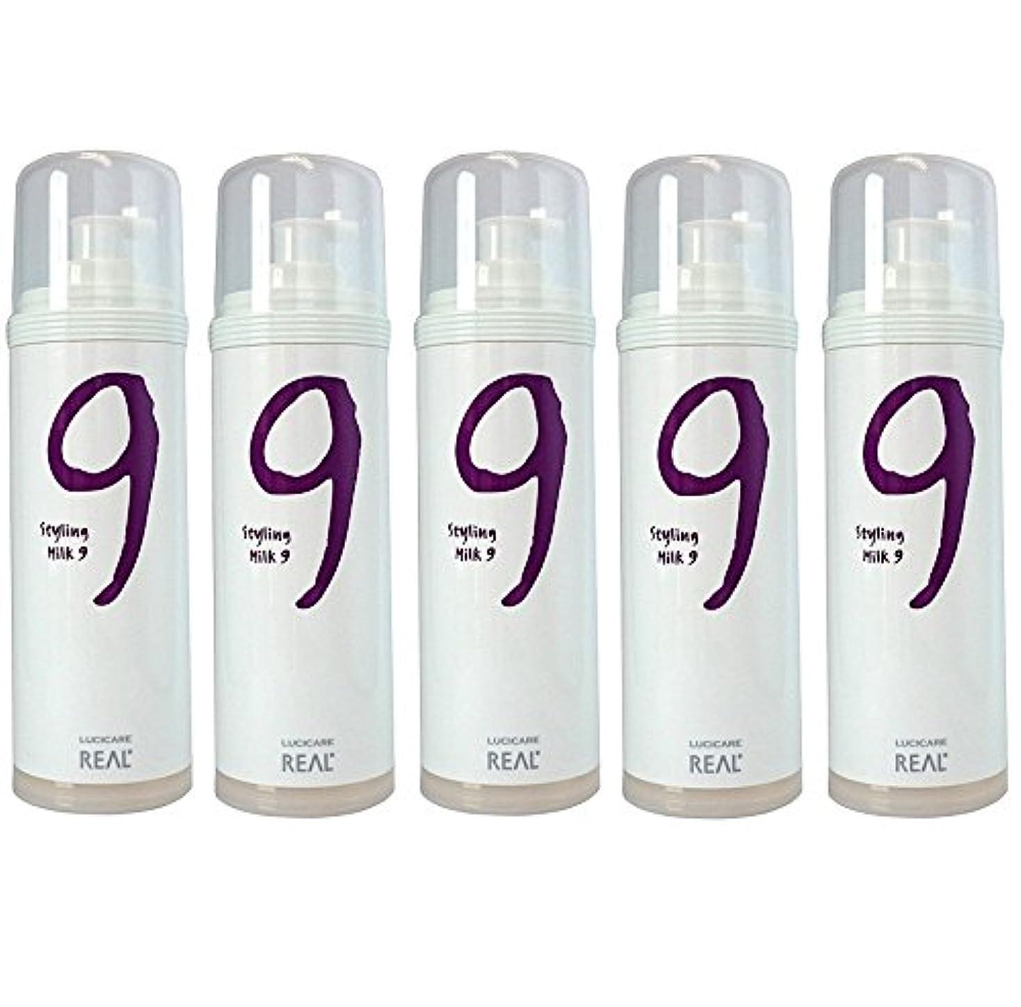 信じるしっとり口述【5本セット】 リアル化学 ルシケア スタイリングミルク9 135g 【ハード】