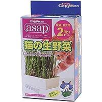 キャティーマン (CattyMan) asap 猫の生野菜 2回分
