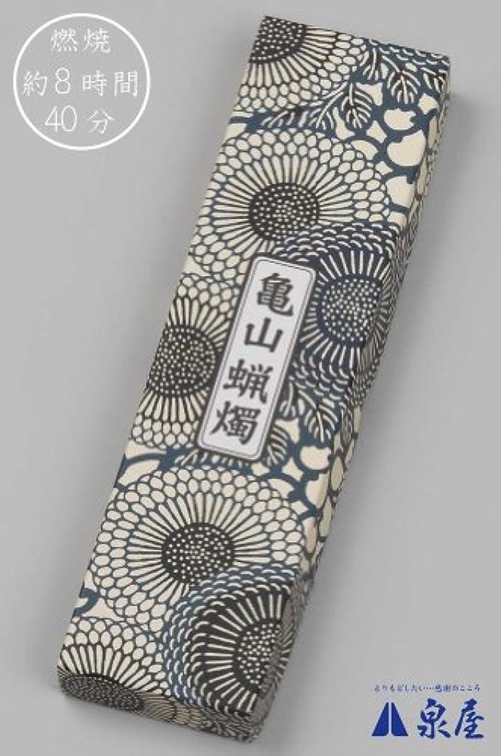 自発コレクション常習的カメヤマ大ローソク 20号A#210 225g